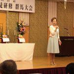高野山真言宗の群馬大会で講演いたしました。
